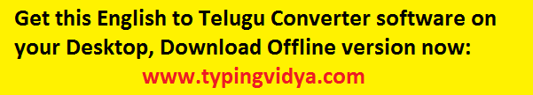 english to telugu software download